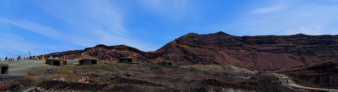 阿蘇火山躲避站