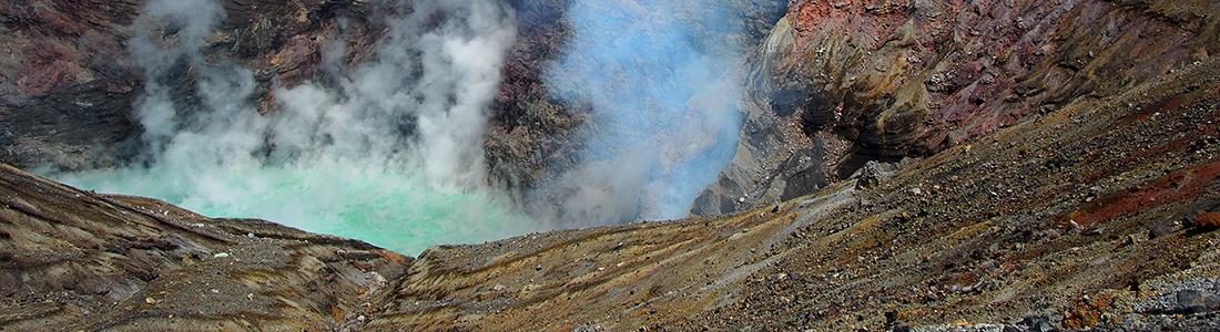 阿蘇第一火山口