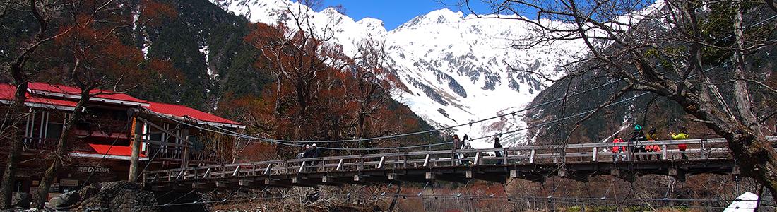 河童橋----上高地